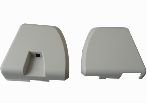 Hp 1020 printer side cover